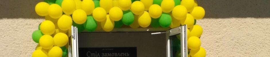 Відкриття Столу замовлень «Антонов-Агро»